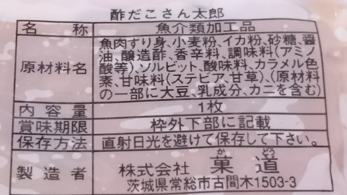 f:id:oryouri05:20190619145618j:plain