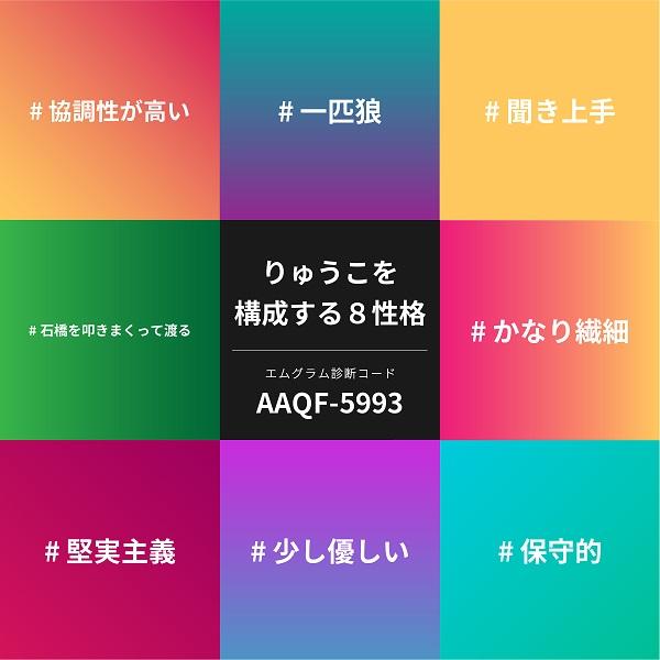 f:id:oryuko:20171024000820j:plain