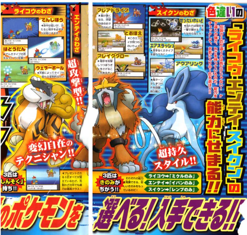 f:id:orz-pokemon:20100414001614j:image
