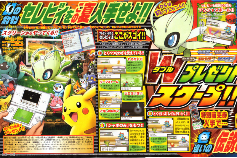 f:id:orz-pokemon:20100414001617j:image