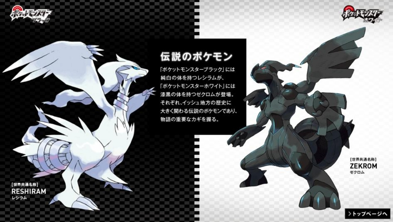 f:id:orz-pokemon:20100529125147j:image