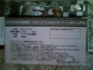 f:id:orz-pokemon:20110306120050j:image