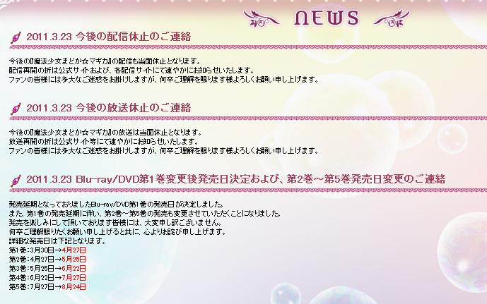 f:id:orz-pokemon:20110324063740p:image