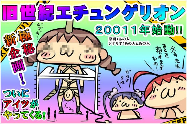 f:id:orz-pokemon:20110331173340j:image