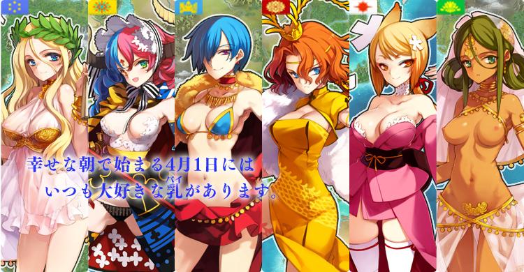 f:id:orz-pokemon:20110331233911j:image