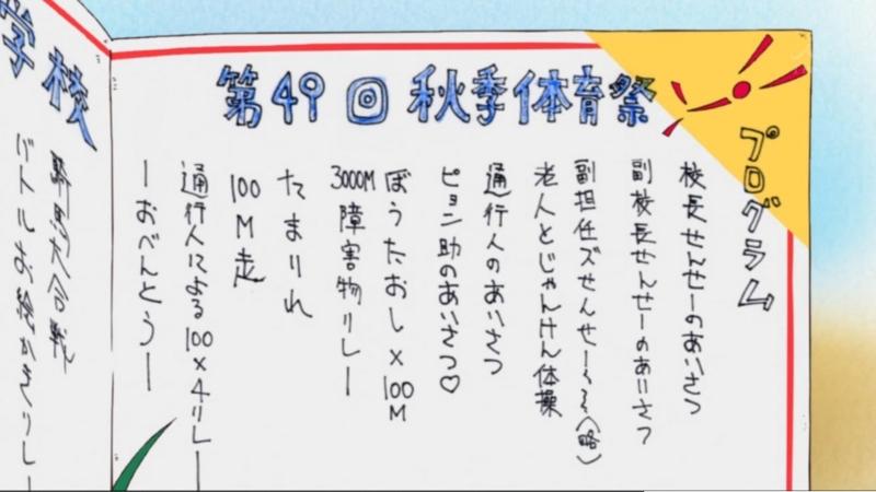 f:id:orz-pokemon:20120218140655j:image