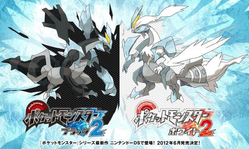 f:id:orz-pokemon:20120226094240j:image