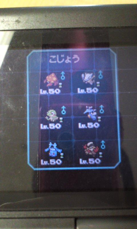 f:id:orz-pokemon:20120320172156j:image