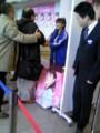 [真野恵里菜][マノフレ][ヲタ][握手会]20081228 「ラララソソソ」リリースイベント