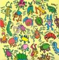 虫ミュージック - ワーム・ワームの大冒険 (2001)