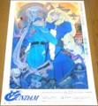 ∀(ターンA、ターンエー)ガンダムポスター