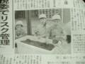 20080603 [読売新聞] 妙に色っぽい幼女