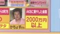 100530 「アッコにおまかせ」よりAKB48峯岸ヲタかちょす氏キャプ(転載)3
