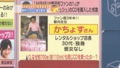 100530 「アッコにおまかせ」よりAKB48峯岸ヲタかちょす氏キャプ(転載)1