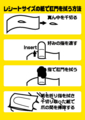 レシート一枚でウンコ拭く方法