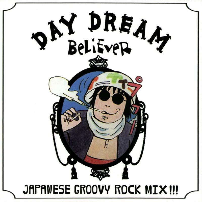 Tokyo Megane - Day Dream Believer Japanese Groovy Rock Mix!!!