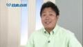[午後ロー]矢野さん 110831