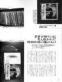CDソフトケース誕生秘話 (http://cdsoftcase.com/contents/insidestory/index.html)