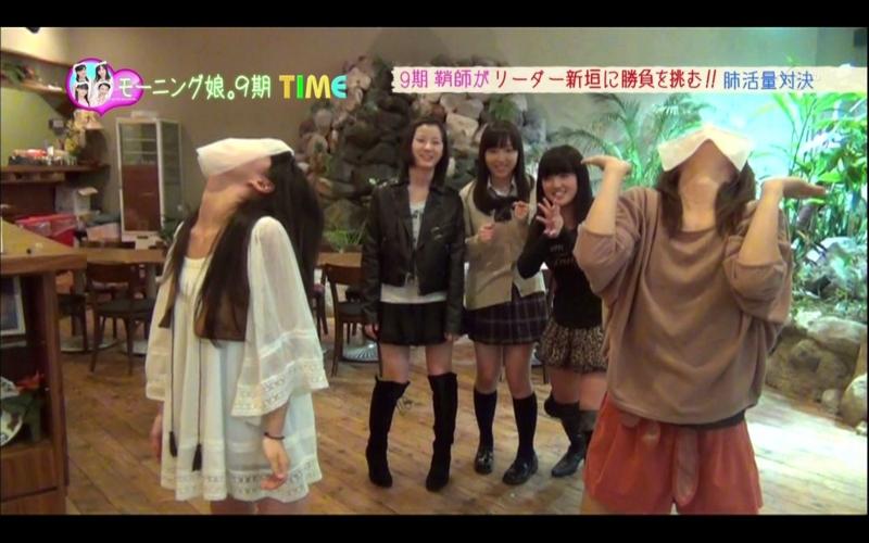 20111125 鞘師vs新垣 肺活量対決
