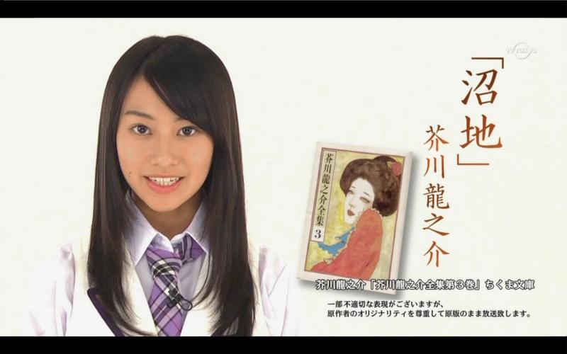 乃木坂浪漫 201205225 (不適切な表現) 01