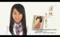[TV][乃木坂46][桜井玲香]乃木坂浪漫 201205225 (不適切な表現) 01