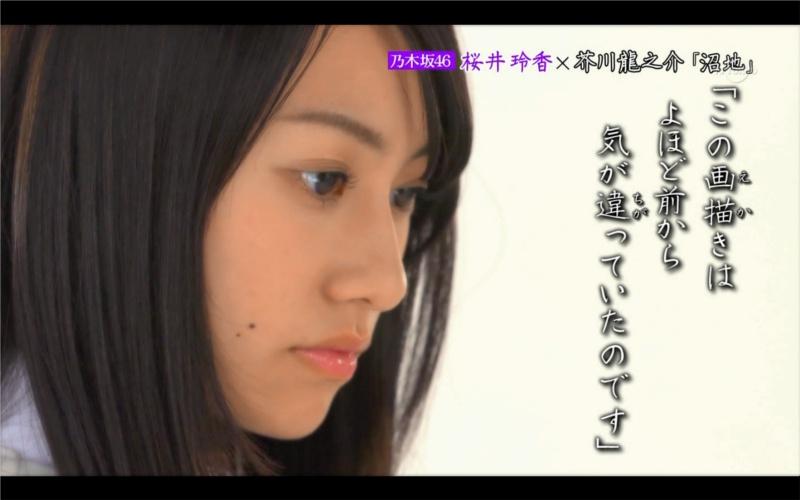 乃木坂浪漫 201205225 (不適切な表現) 02