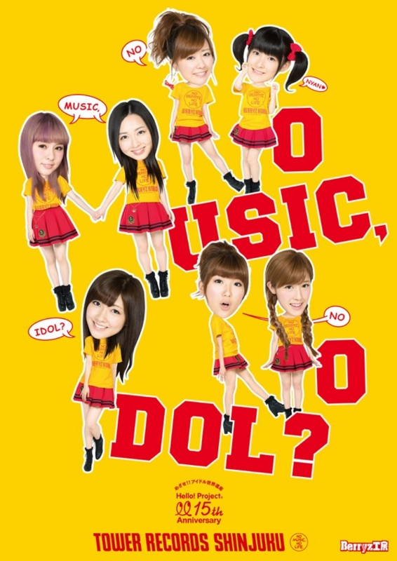 "TOWER RECORDS ""NO MUSIC, NO IDOL?""キャンペーン 第16弾 Berryz工房"