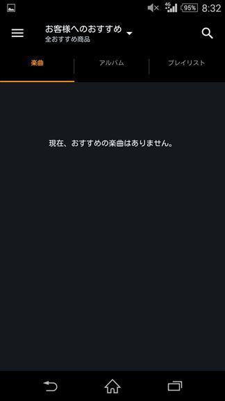 f:id:osa030:20151118094811j:plain