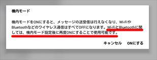 f:id:osa030:20170601075828j:plain