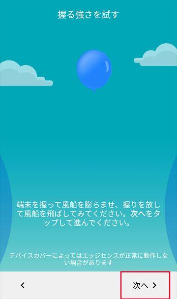 f:id:osa030:20170705221035j:plain