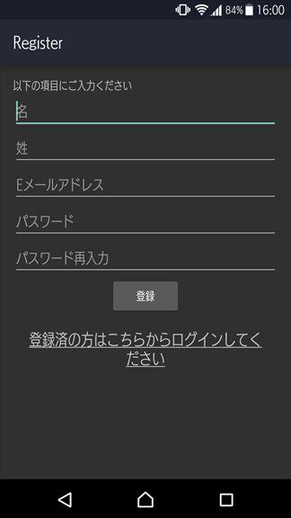 f:id:osa030:20171127221443j:plain