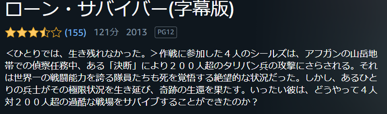 f:id:osa030:20190419225438p:plain