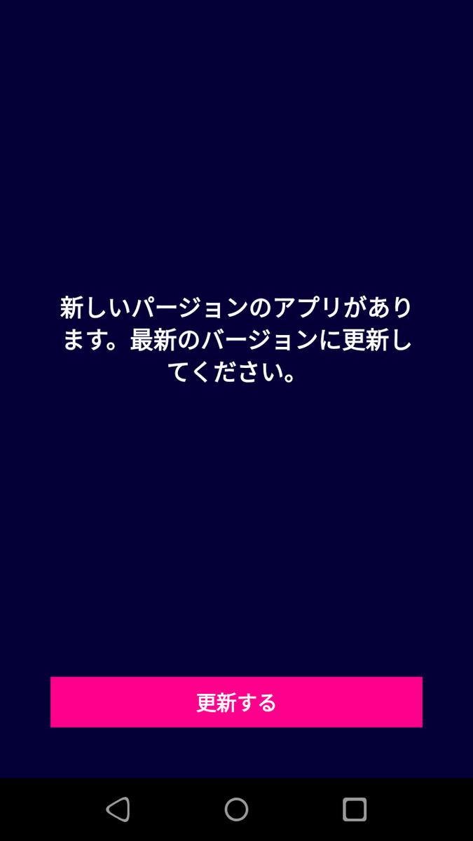 f:id:osa030:20200602211728p:plain