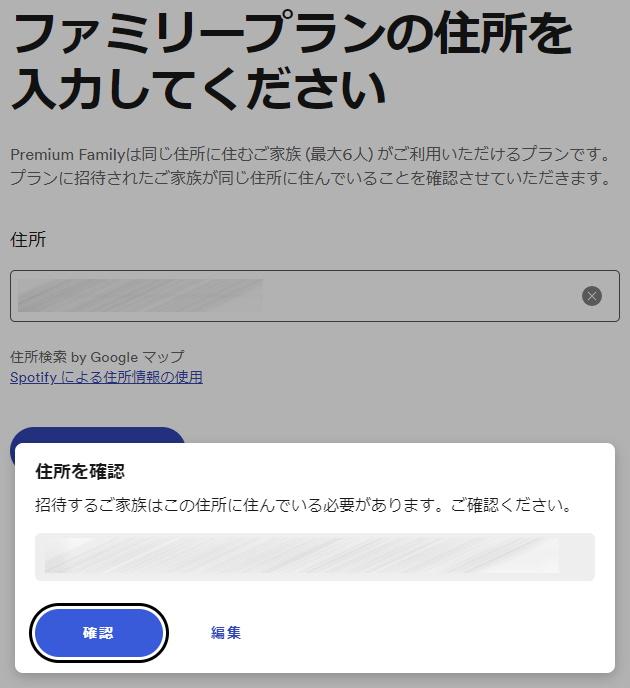 f:id:osa030:20201030174140j:plain