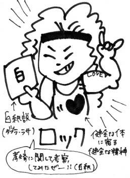 f:id:osachimochi:20160915151036j:plain