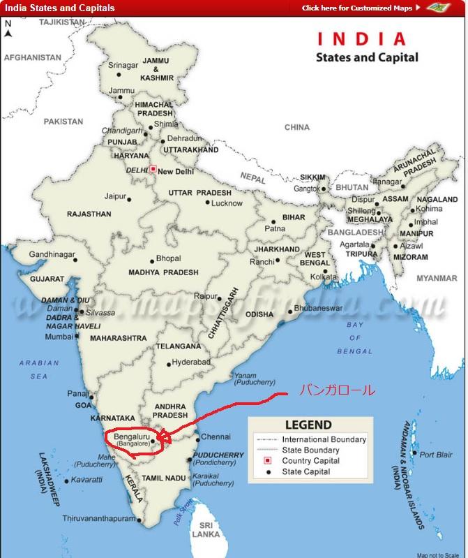 バンガロールでスタートアップのインド法人を立ち上げ中な ...