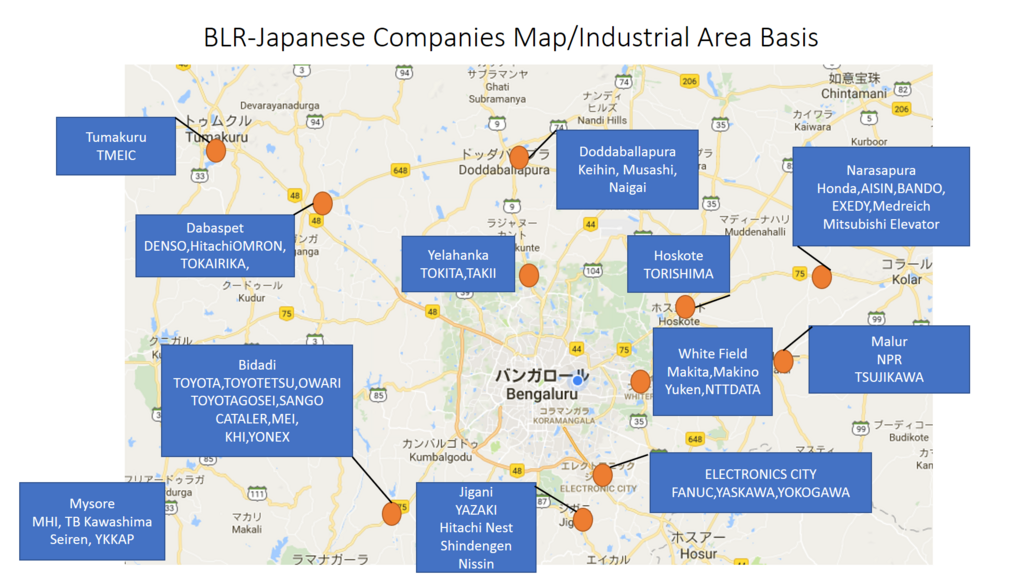 インド・バンガロール基本情報その2:日系企業進出状況まとめ ...