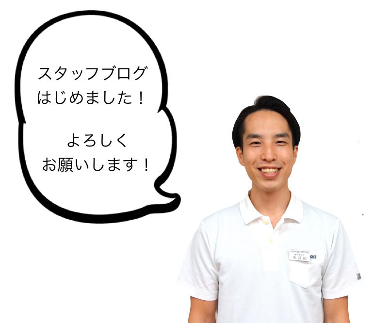 f:id:osadaseikei-staff:20161026204455p:plain