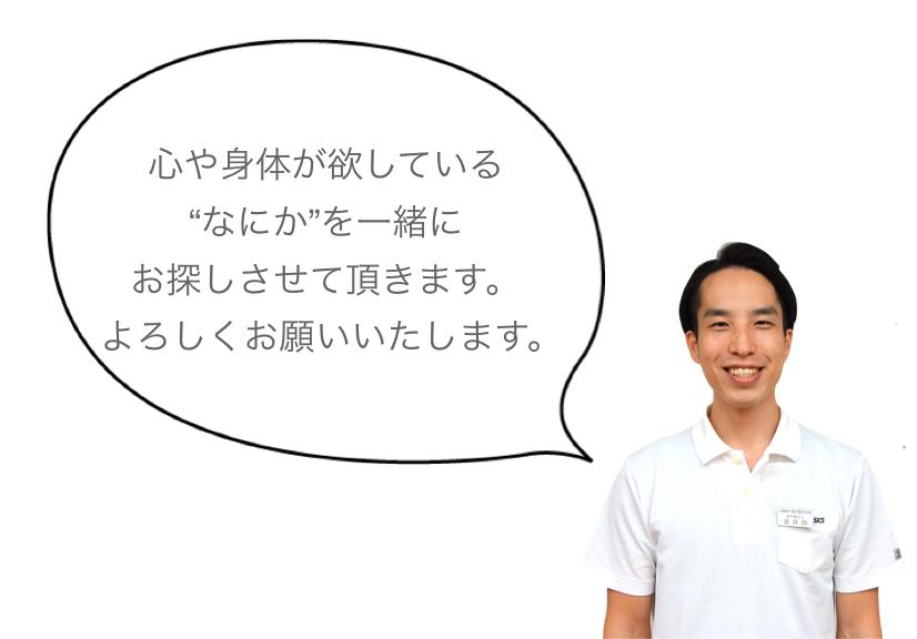 f:id:osadaseikei-staff:20161106182347p:plain