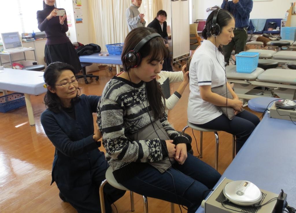 f:id:osadaseikei-staff:20161109202233j:plain