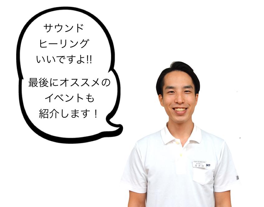 f:id:osadaseikei-staff:20161110185645p:plain