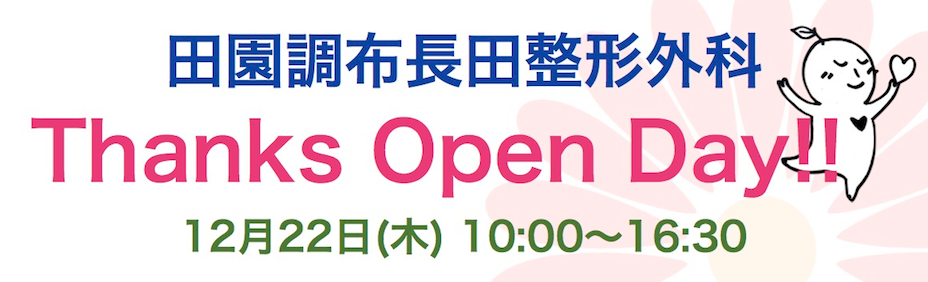 f:id:osadaseikei-staff:20161124091212p:plain