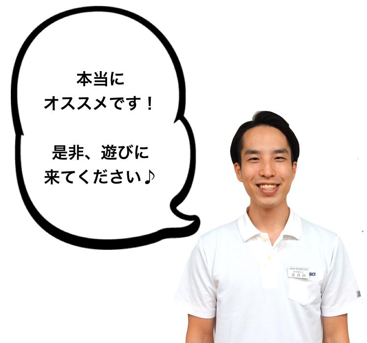 f:id:osadaseikei-staff:20161124091241p:plain