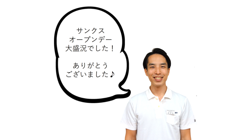 f:id:osadaseikei-staff:20161224173116p:plain