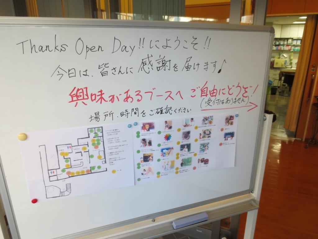f:id:osadaseikei-staff:20161224173745j:plain