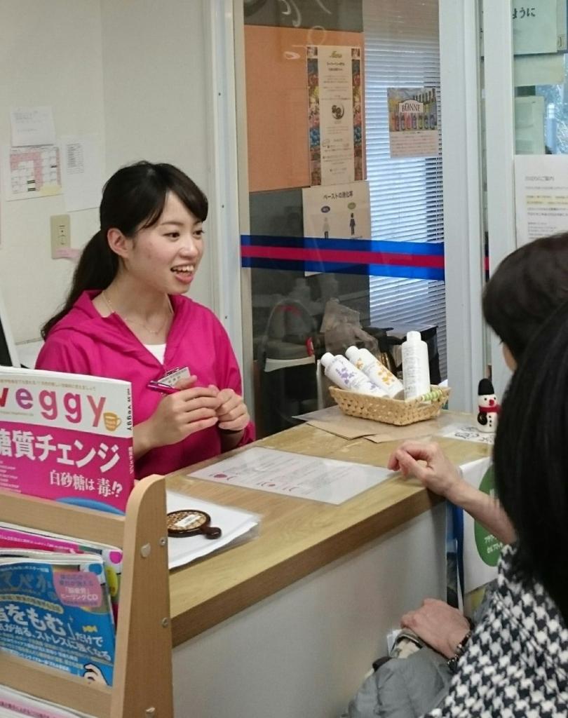 f:id:osadaseikei-staff:20161224180936j:plain