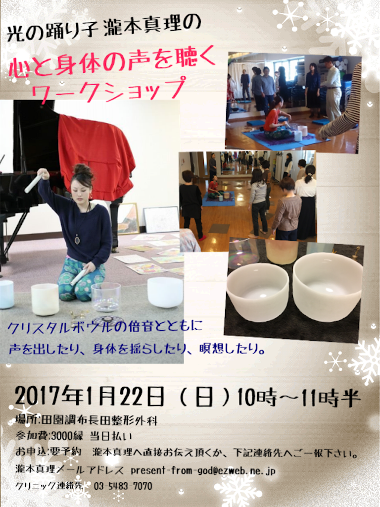 f:id:osadaseikei-staff:20170110222516p:image