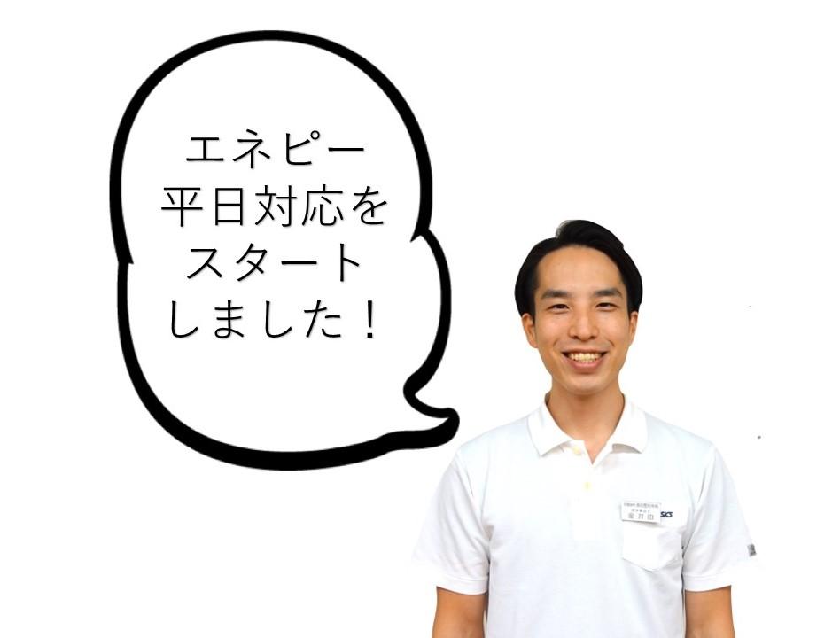 f:id:osadaseikei-staff:20170118175316j:plain
