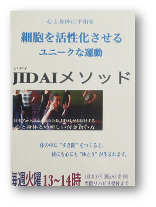 f:id:osadaseikei-staff:20170219141516p:plain