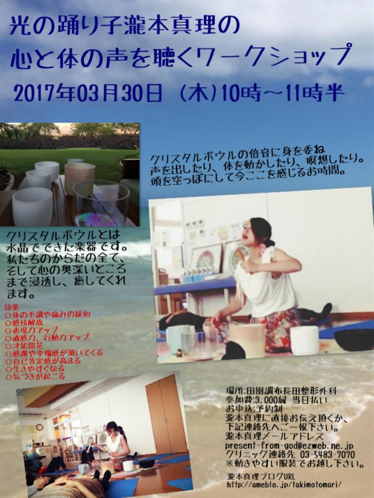f:id:osadaseikei-staff:20170321215709p:image